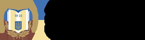 Сумський державний педагогічний університет